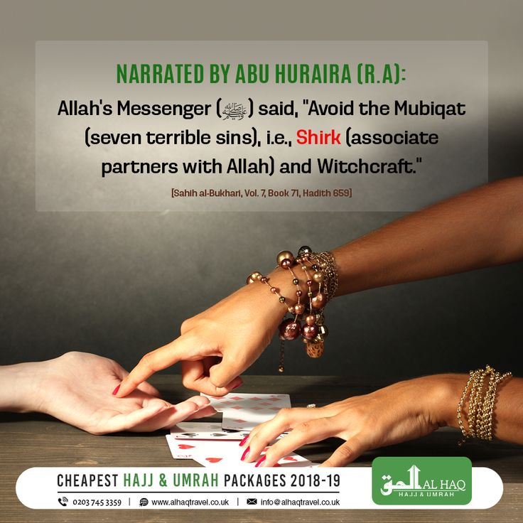 """Do not engage in the wrongdoings, it drags a person away from #Allah. ❤️  Narrated by Abu Huraira (R.A): Allah's Messenger (S.A.W) said, """"Avoid the Mubiqat (Seven Terrible Sins), i.e., shirk (Associate partners with Allah) and witchcraft.""""  [Sahih al-Bukhari, Vol. 7, Book 71, Hadith 659]  #SubhanAllah #Hadith #Blessings #Islam #Muslims #Sunah #Peace #Faith #Islamic #Umrah2018 #Jannah #Umrah #Hajj #AlHaqTravel"""