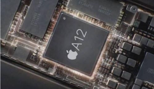Apple Selected TSMC As Its Exclusive Supplier Of A12 Processors For The New iPhone Models  #TSMC, #AppleNews