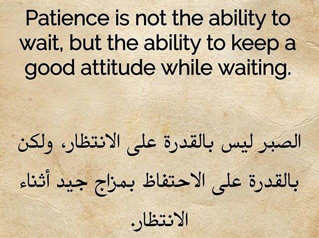نتيجة بحث الصور عن كلمات جميلة بالانجليزي What About Tomorrow Good Attitude Quotes