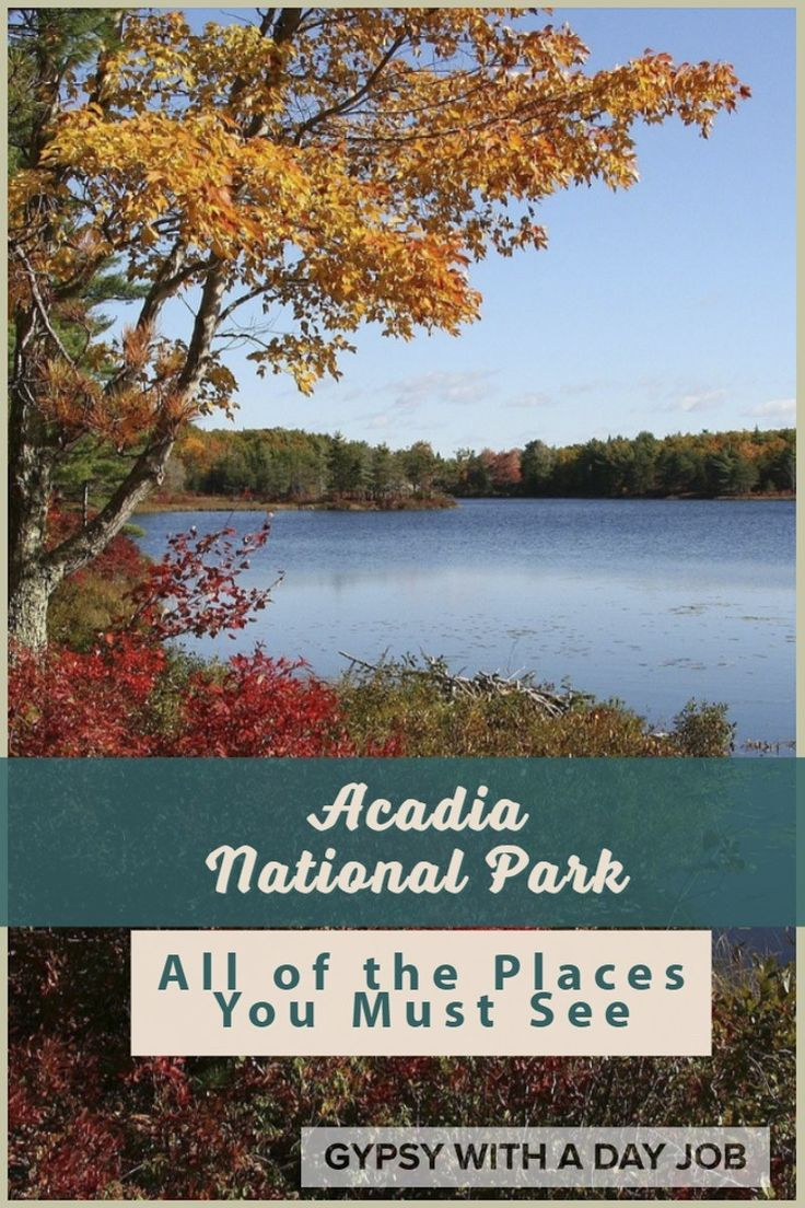 Places to See in Acadia- Planning Your Acadia National Park Itinerary