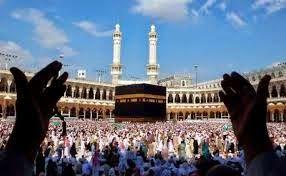 Ibadah haji merupakan ibadah yang amat diidamkan oleh umat muslim di dunia. Mereka yang memiliki kecintaan kepada Allah, tentunya mengidamkan untuk bisa berkunjung dan lebih mendekatkan diri kepada sang penciptanya.