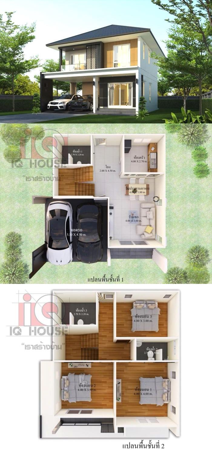 Simple And Affordable Three Bedroom Double Storey House Design Ulric Home Philippines House Design 2 Storey House Design Double Storey House