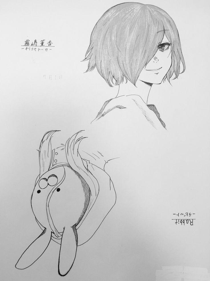 Touka aka The Rabbit