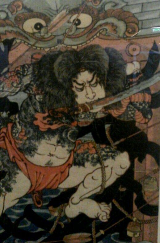 """Estampe japonaise / Expo """"Tatoueurs tatoués"""", Musée du Quai Branly, 2014"""