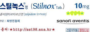 Anesthetic propofol: 수면제^^스틸녹스{Zolpidem}▶▶http://sst98.ana.kr◀◀☎카톡:vtr8...