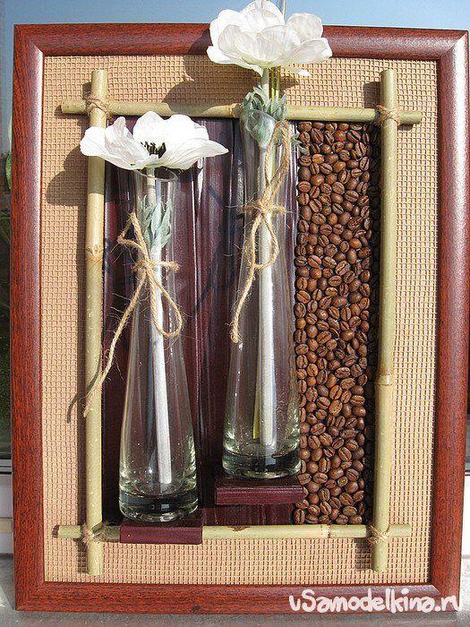 Поделки из зерен кофе (часть 1)
