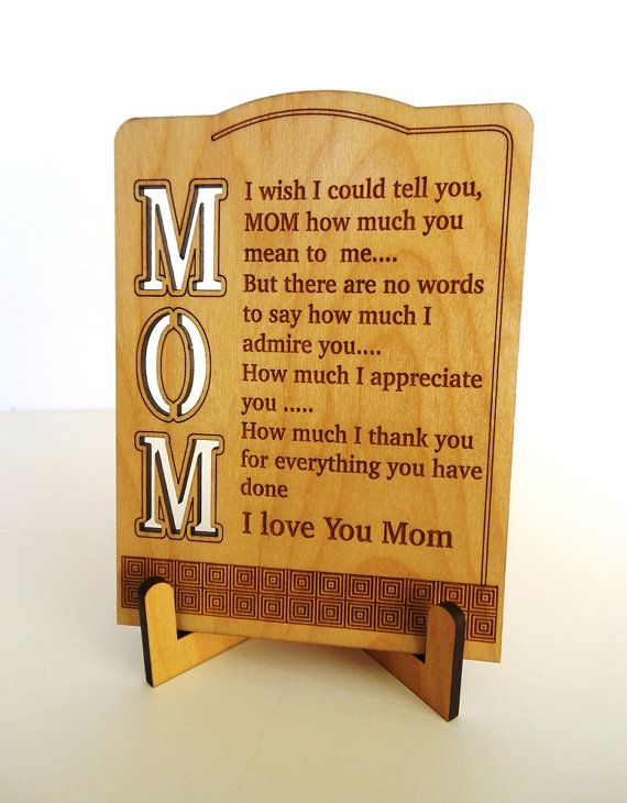 Christmas Gifts Dads Have Everything Part - 43: Mom Custom Greeting Card Mother Appreciation By Greatwoodengifts. Parent  GiftsDad ...