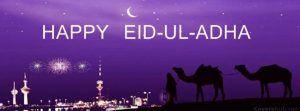 Eid Al Adha Wishes Wallpapers 2017 Latest - Eid Ul Adha 2017