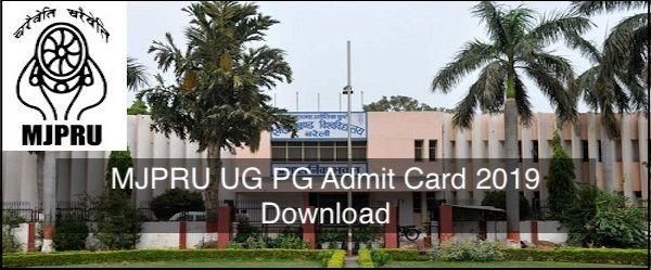 mjpru admit card 2020 download ba bsc bcom name wise