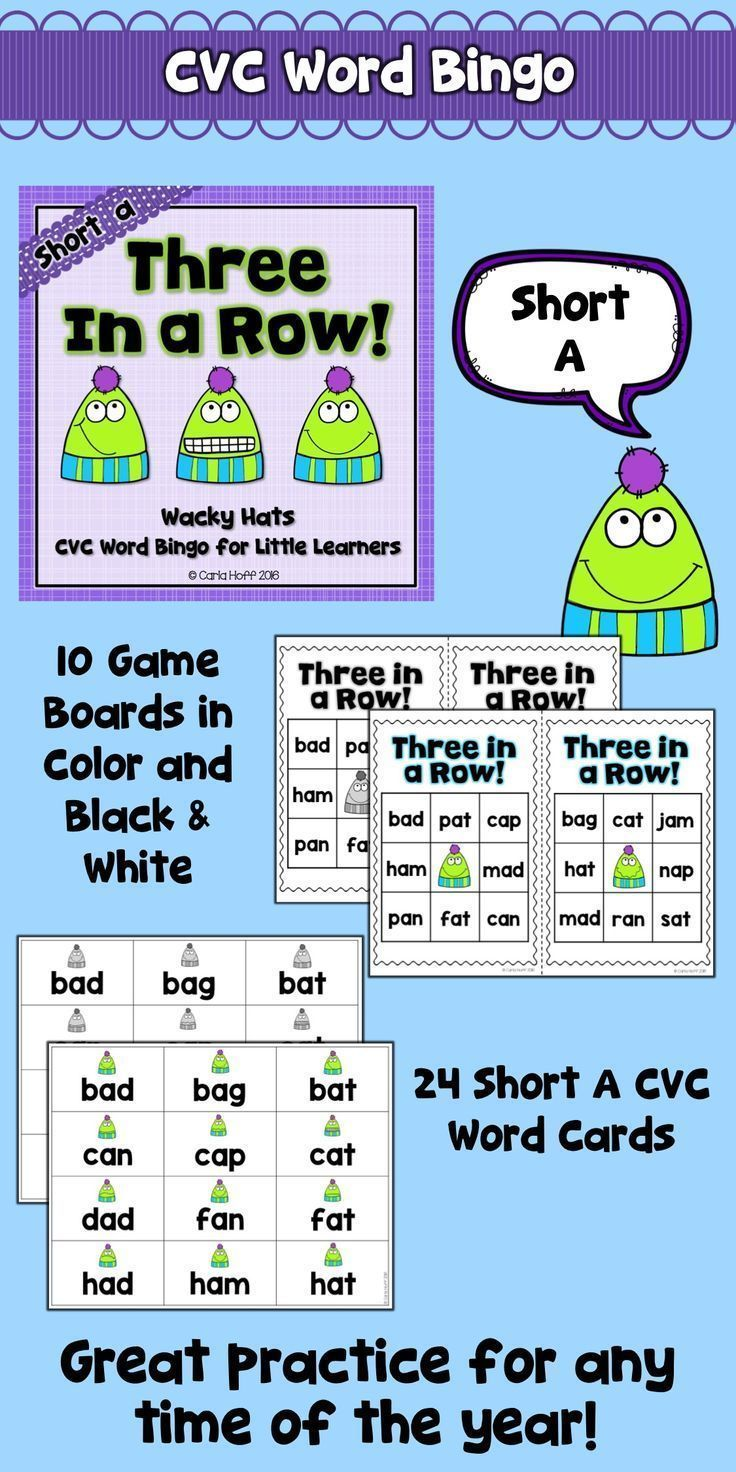 Short A CVC Bingo for beginning readers!  It only take three in a row to get a bingo--perfect for beginngers! Just print the bingo boards and word cards, cut the boards and word cards apart, and  you're ready to play! Easy prep for you, maximum engagement for your students! This game is perfect for centers or small group work any time of the year!