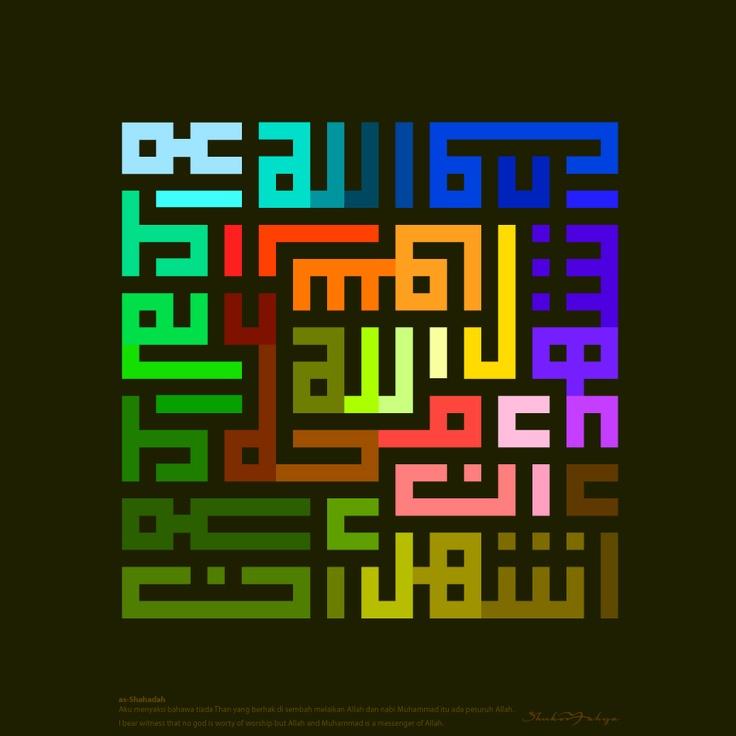how to make kufi calligraphy