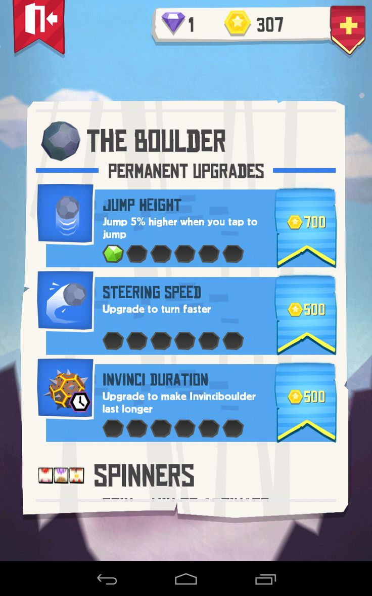 Giant boulder of death: Available upgrades