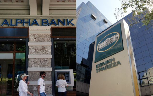 SSM-ΤτΕ: ΑΡΧΙΖΕΙ ΕΛΕΓΧΟΣ ΟΛΩΝ ΤΩΝ ΔΑΝΕΙΩΝ ΣΕ ΕΘΝΙΚΗ ΤΡΑΠΕΖΑ ΚΑΙ ALPHA BANK !!!  http://www.kinima-ypervasi.gr/2017/07/ssm-alpha-bank.html  #Υπερβαση #τραπεζες #ΤτΕ #ssm #Greece