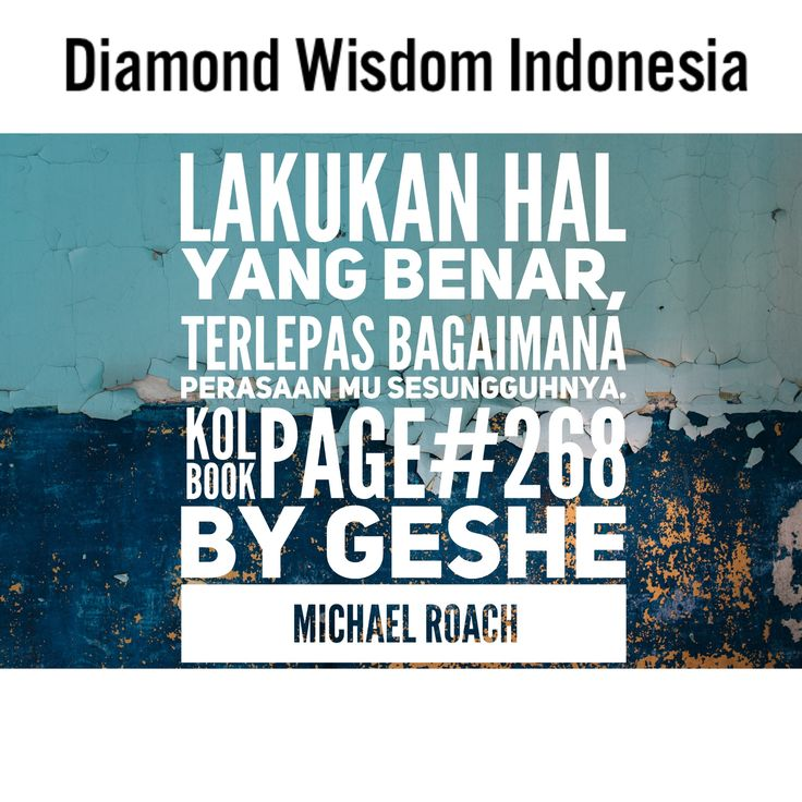 Do the right thing, regardless of how you feel.  Lakukan hal yang benar, terlepas bagaimana perasaan mu sesungguhnya.  KoL Book Page#268 By Geshe Michael Roach  Diamond Wisdom Indonesi Social Media: Twitter: @DiamondWisdomID Instagram: DiamondWisdomIndonesia FB Group/Path//LinkedIn/Pinterest/YouTube: Diamond Wisdom Indonesia