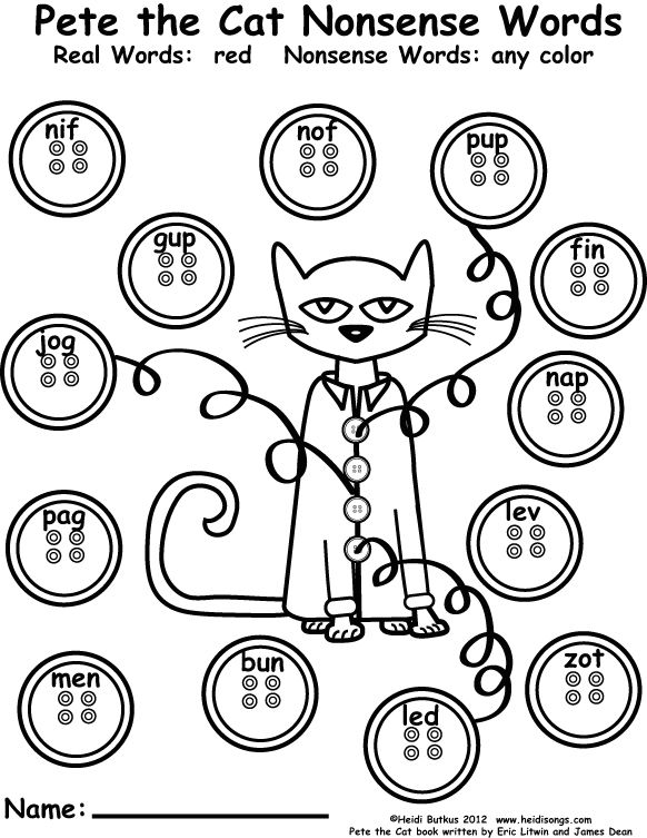 Heidisongs Resource: Pete the Cat Freebies- Guided Drawing, and More!    reading nonsense words.  first grade kindergarten