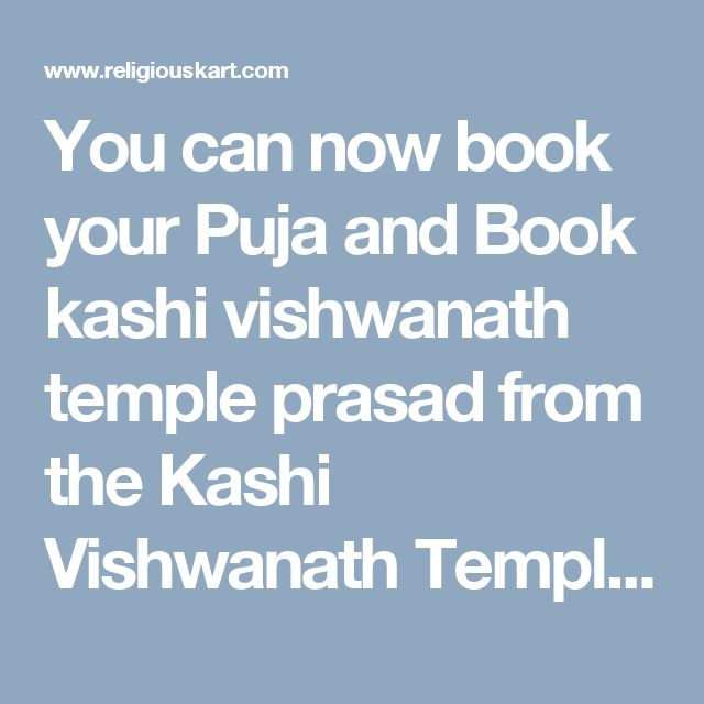 You can now book your Puja and Book kashi vishwanath temple prasad from the Kashi Vishwanath Temple in Varanasi at Religiouskart.com.
