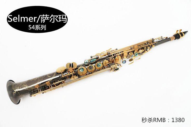 Selmer 54 B flat sax soprano saxophone / tube / black nickel gold tube one key brass instrument saxophone