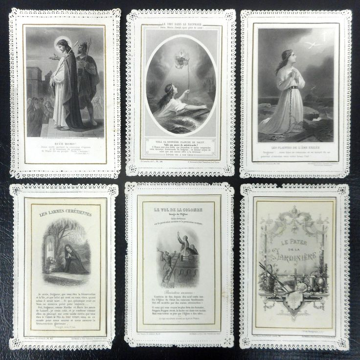 Lot of 6 Antique 1910's Religious Laced Prayer Cards Lithographs from Paris, Catholic Holly Scenes, Card Center Opens, 2 3/4 X 5""