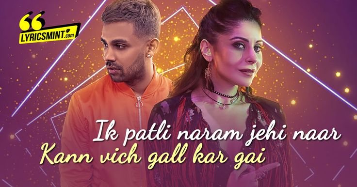 Kurti Mal Mal Di Lyrics - Jaz Dhami Feat. Kanika Kapoor & Shortie