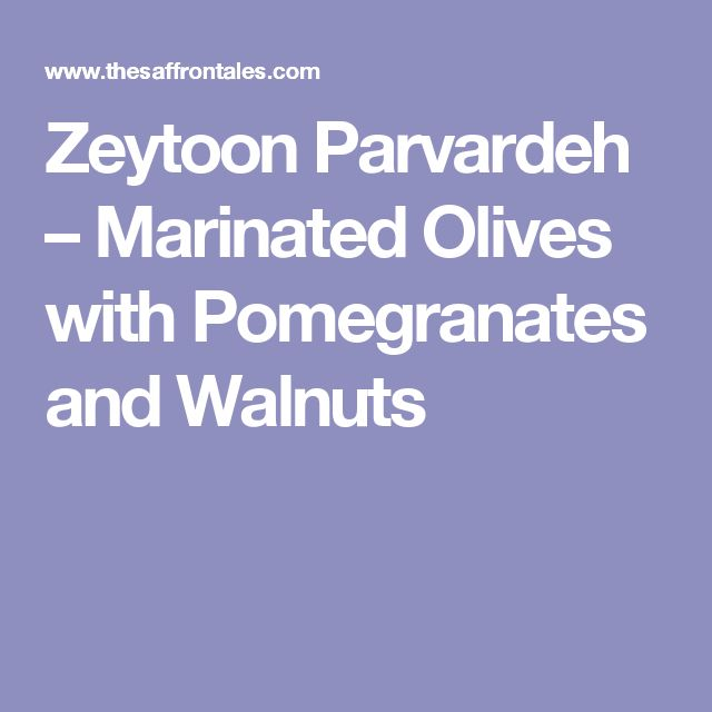 ... about Marinated Olives on Pinterest | Olives, Tapenade and Olive Oils