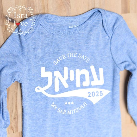 25 Best Ideas About Jewish Gifts On Pinterest Hanukkah