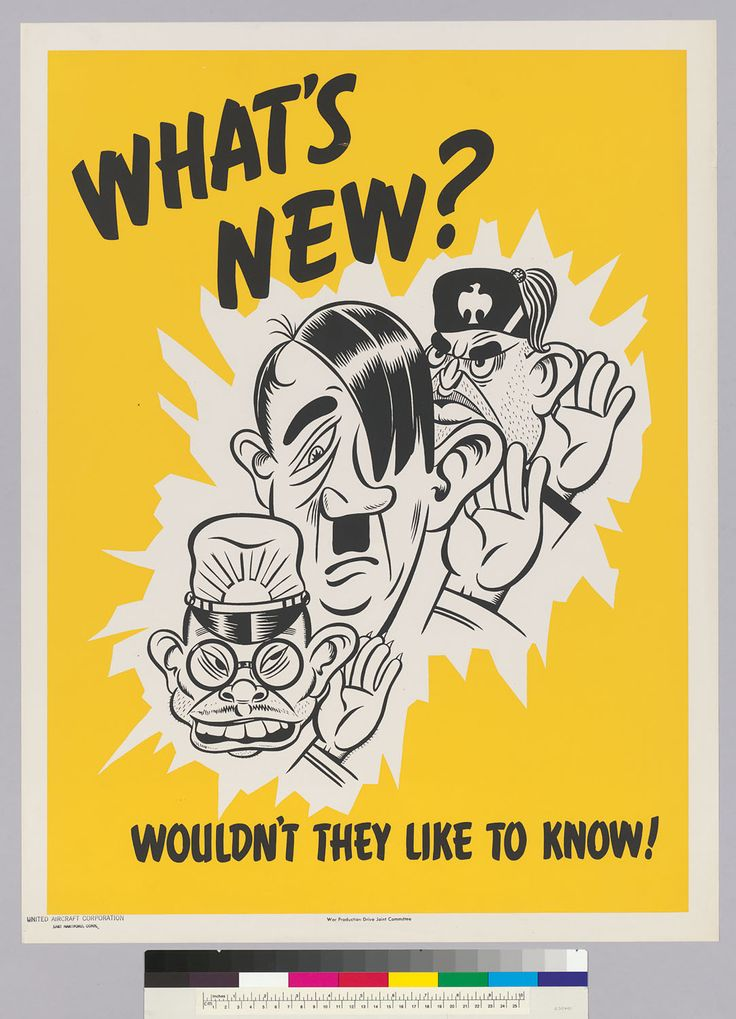 What's New?  US.  United Aircraft Corporation, Conn.  War Production Drive Joint Committee.  c. 1942-1945.