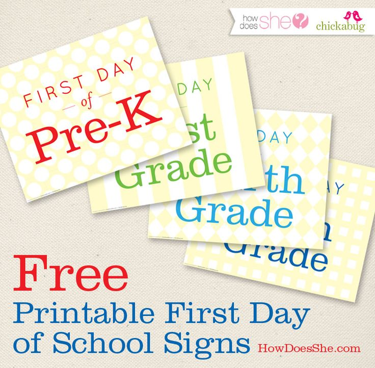 FREE! First day of school printables