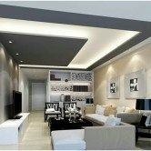 30 Modern POP false ceiling designs, wall POP design 2016