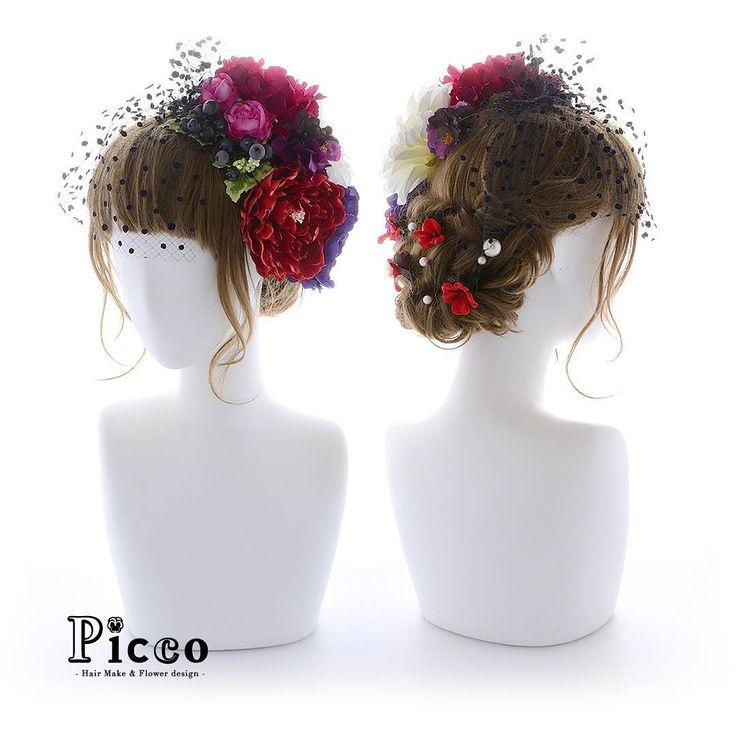 Gallery 384 . Order Made Works Original Hair Accessory for SOTSUGYO-SHIKI . ⭐️卒業式髪飾り⭐️ . 振袖柄の赤の牡丹をメインに、鮮やかな配色のお花でまとめたハイカラ風仕上げ バックはアクセントを効かせた小花とパールを、トップはローズ&ベリーにドットチュールをまとって、個性的な雰囲気を演出しました✨ . #Picco #オーダーメイド #髪飾り . . #ドットチュール #パール #袴 #個性的 #卒業式ヘア . デザイナー @mkmk1109 . . . #成人式髪飾り #成人式髪型 #成人式ヘア #振袖 #前撮り #卒業式髪飾り #卒業式髪型 #ビビッド #ハイカラ #結婚式髪飾り #結婚式髪型 #結婚式ヘア #和装 #着物 #プレ花嫁 #花嫁 #二次会 #昭和レトロ #披露宴 #モダン #japanesestyle