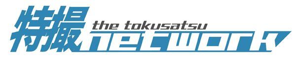 The Tokusatsu Network | Ultraman 50th Anniversary Avatar Items Available On XBox Live