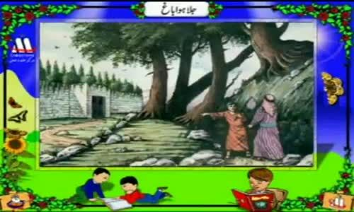 Quranic Stories for Children (Urdu)- Veran Bagh #Quranic #Stories #Children #Urdu #Veran_Bagh