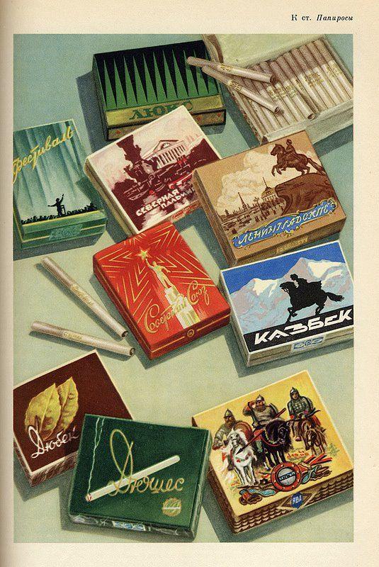 catalogue-produit-URSS-24