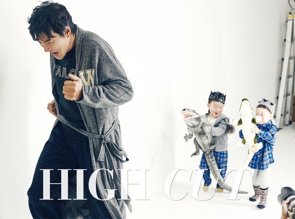 HIGH CUT VOL.138