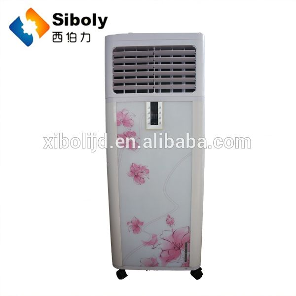 Home appliance of portable air cooler/portable air conditioning