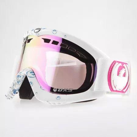 Gogle na prezent bożonarodzeniowy DRAGON DXS - DRAGON - Twój sklep ze snowboardem | Gwarancja najniższych cen | www.snowboardowy.pl | info@snowboardowy.pl | 509 707 950
