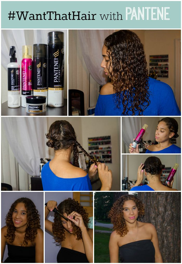 How to get perfect curls tutorial using #Pantene #WantThatHair
