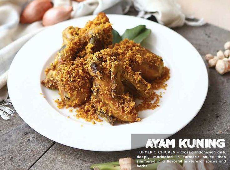 Frozen Food Product by Audrye's Kitchen:  Ayam Bumbu Kuning