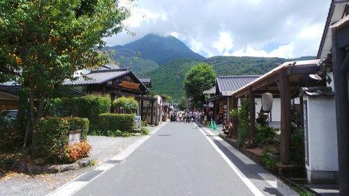 Yufuin : élégante petite ville thermale au cœur des montagnes ! Kyushu, Japon.