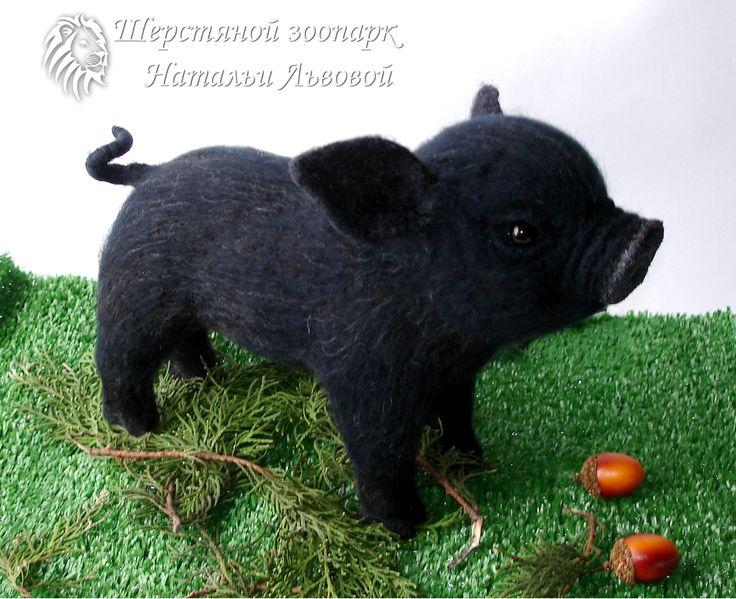 Поросёнок Черныш – свинка валяная из шерсти, войлочная игрушка (pig) - ручная работа