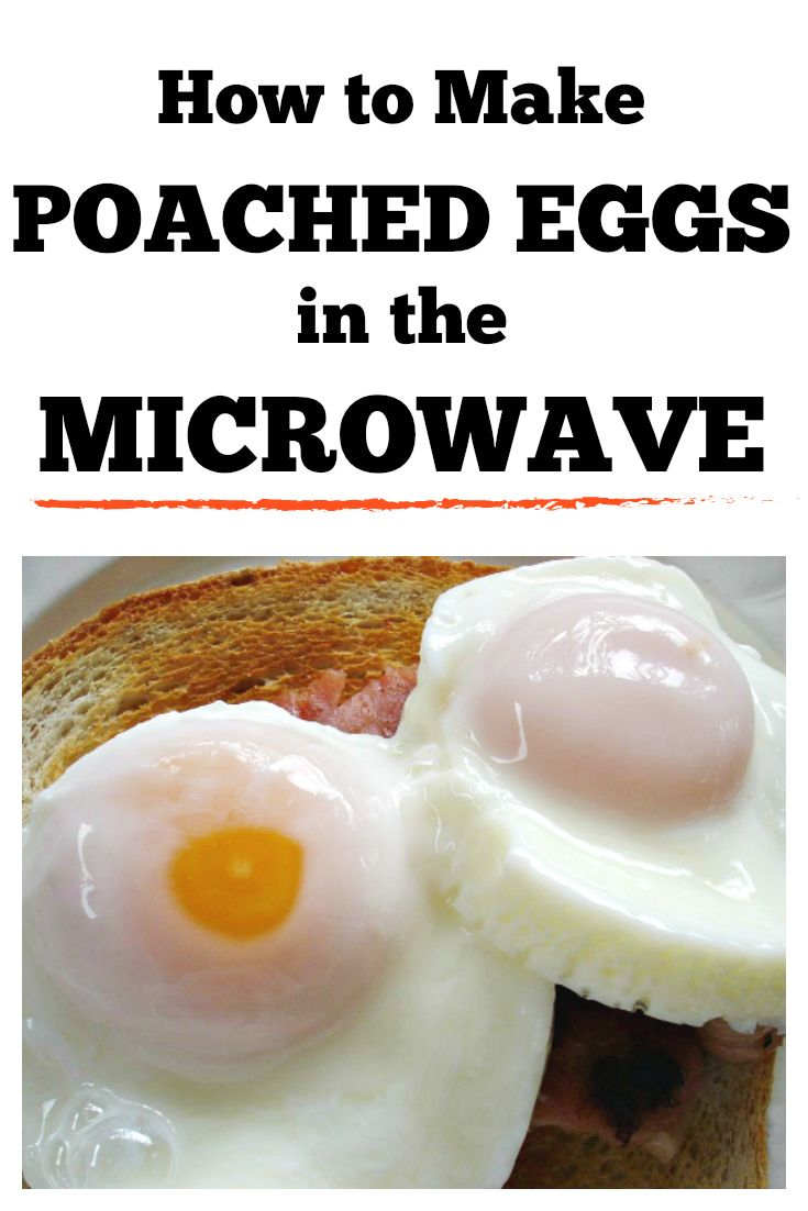 How To Poach an Egg In The Microwave This is so easy to do #eggrecipe #poachedeggs #microwavecooking #quickbreakfastrecipe