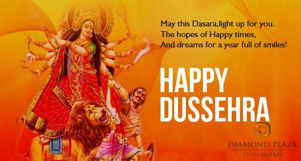 #DiamondPlaza wishes you very Happy Dussehra..