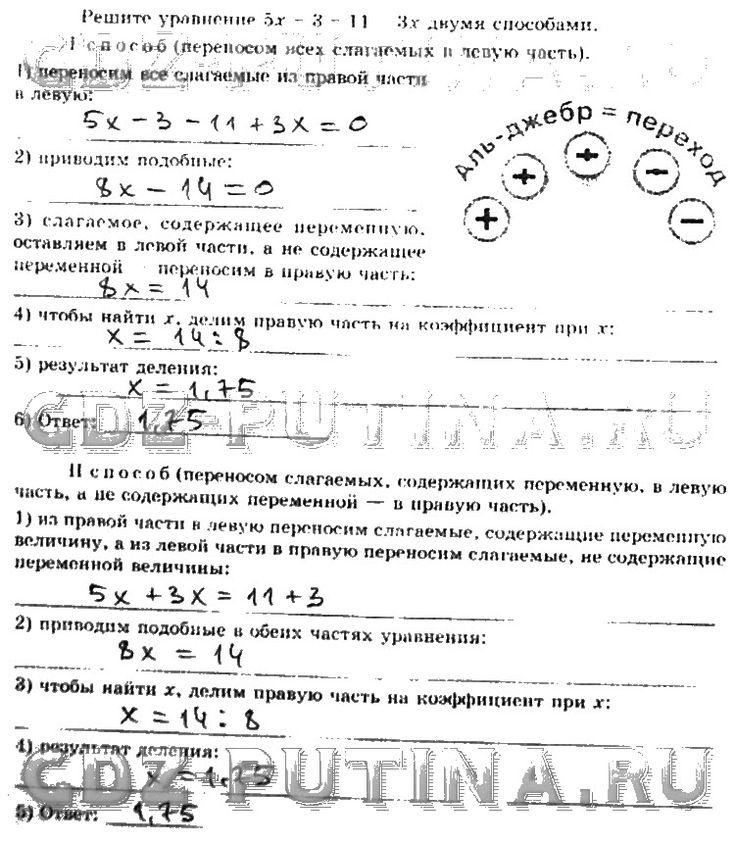Гдз по истории россии 9 класс данило и косулин смотреть онлайн