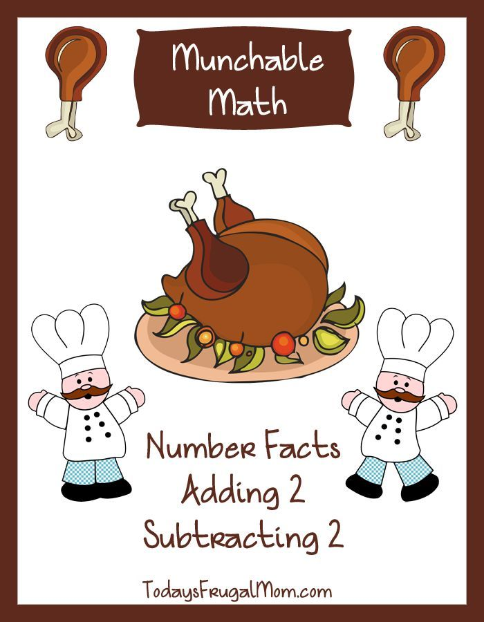 Come and grab your free elementary math worksheets this month with the fun TURKEY theme just in time for Thanksgiving!