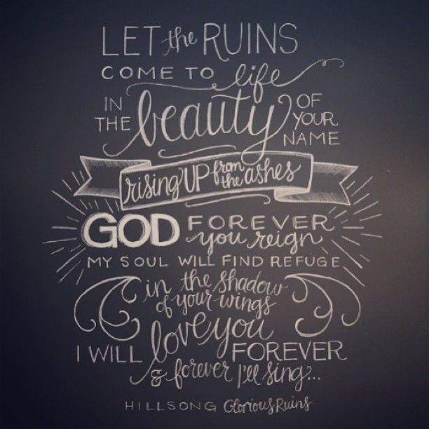 Arts Live Song Room: 17 Best Images About QUOTES: SONG LYRICS On Pinterest