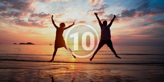 10 мощных установок, которые изменят вас и вашу жизнь Всё, что в моей жизни происходит, только к лучшему Опасность представляют не сами обстоятельства или негативные моменты, которые имеют место в нашей жизни, а наше отношение к ним.