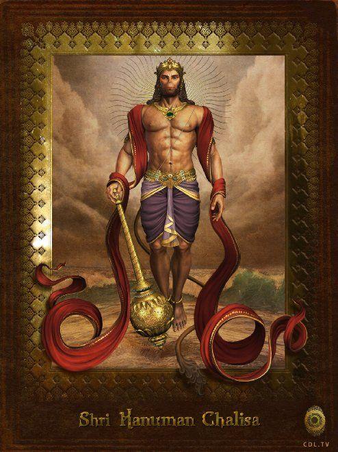 Pictures & Photos from Shri Hanuman Chalisa (2013) - IMDb