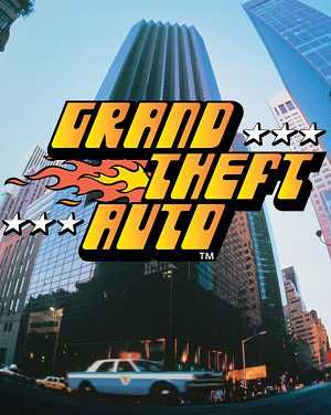 Grand Theft Auto (Game) - never liked this game, nor it's sequel. Thank god I tried the third instalment though...