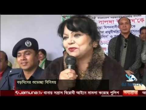 bangla news today update on 26December 2016