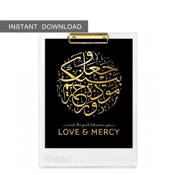 Directe Download! Islamitische kalligrafie Quran vers - Surah Ar Rum
