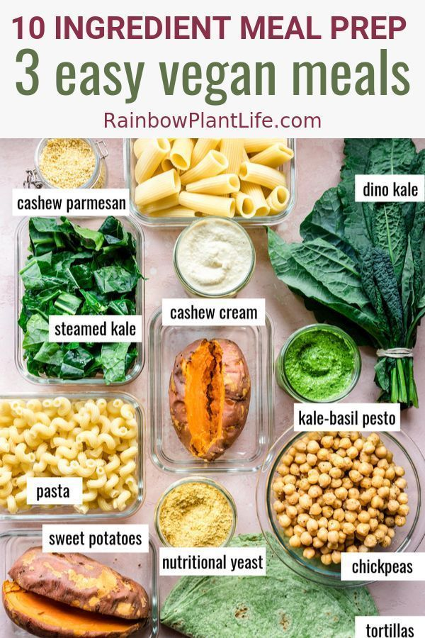 Vegan Meal Prep 10 Ingredients 3 Easy Vegan Meals Rainbow Plant Life Recipe Vegan Meal Prep Vegan Meal Plans Vegan Recipes Easy